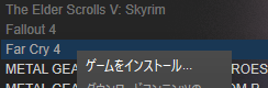 steam-install-1