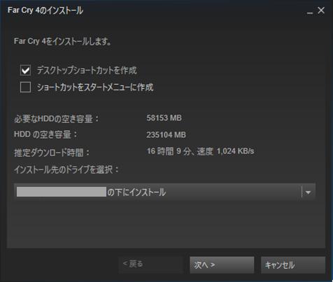steam-install-2