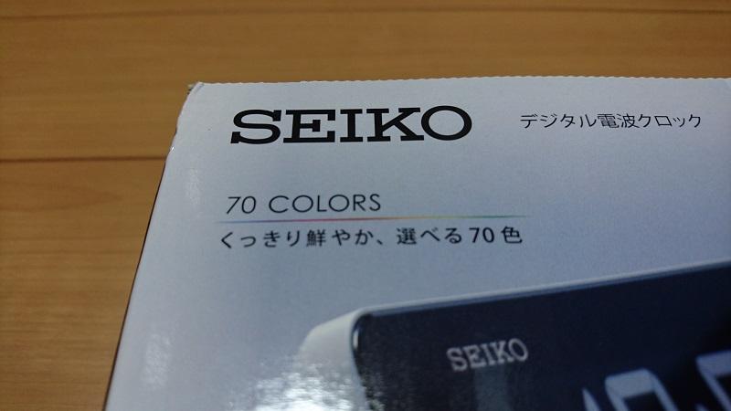 常時文字が光る時計 SEIKO DL208Wのパッケージ左上記載の『くっきり鮮やか、選べる70色』という説明文