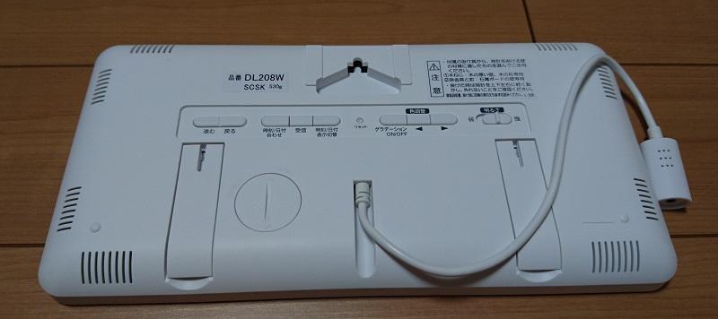 常時文字が光る時計 SEIKO DL208Wの背面