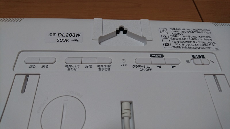SEIKO DL208W背面のボタン操作部