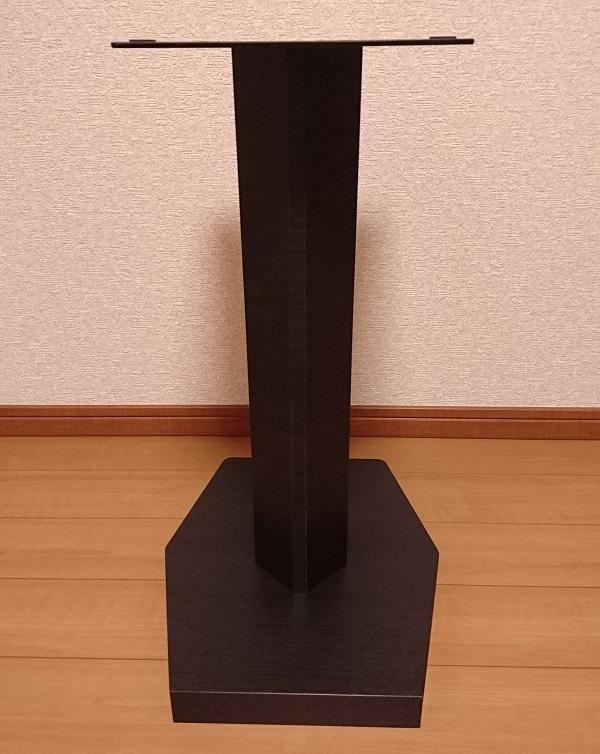hamilex-babel-sb-352-1