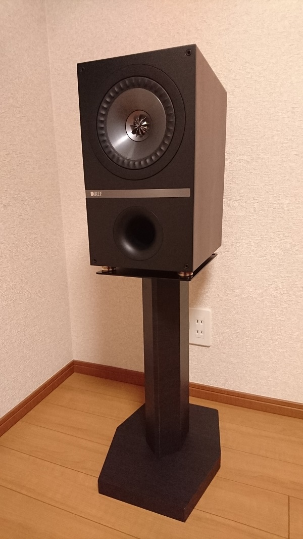 kef-q300-version-up-1