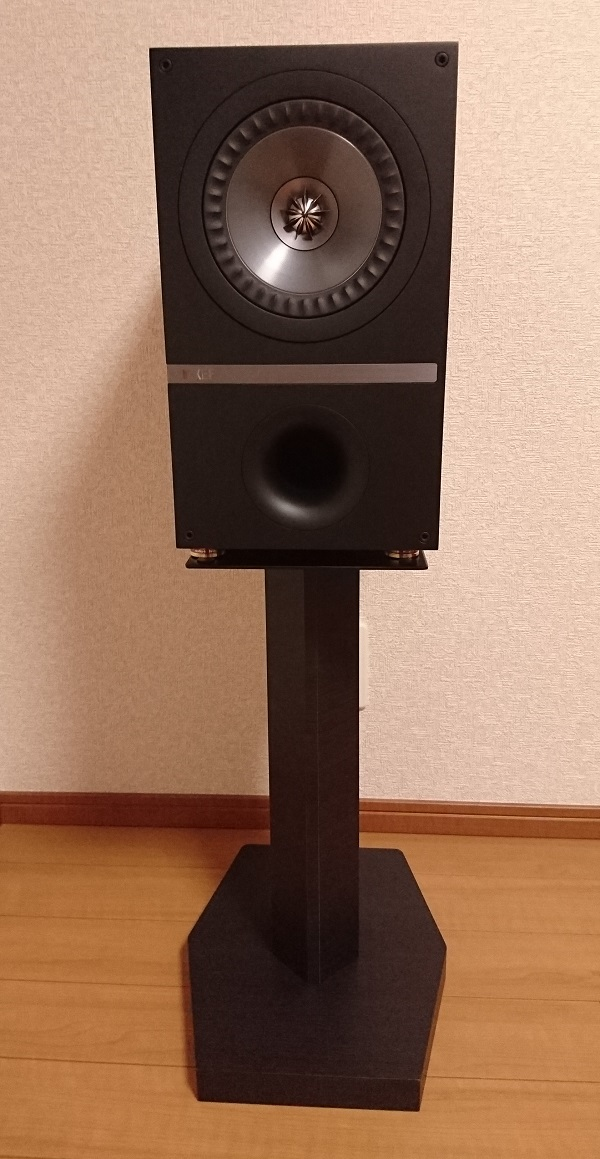 kef-q300-version-up-2