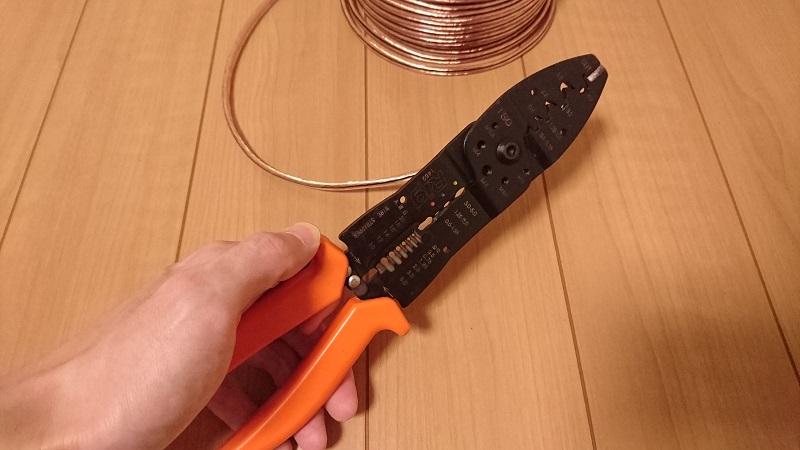 wire-stripper