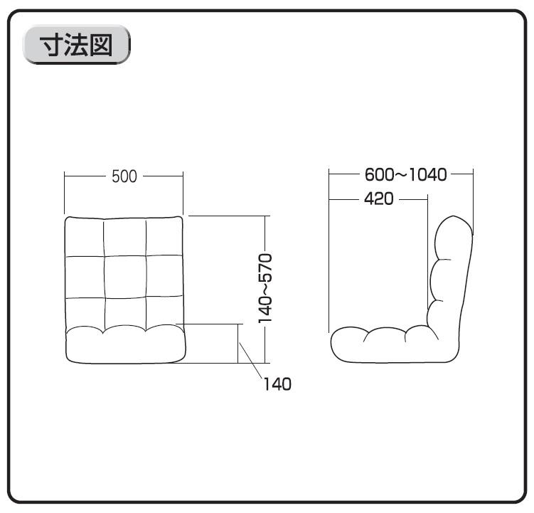赤い座椅子 100-SNC041の寸法図