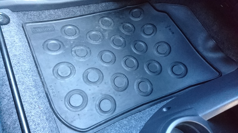 car-floor-mat-1