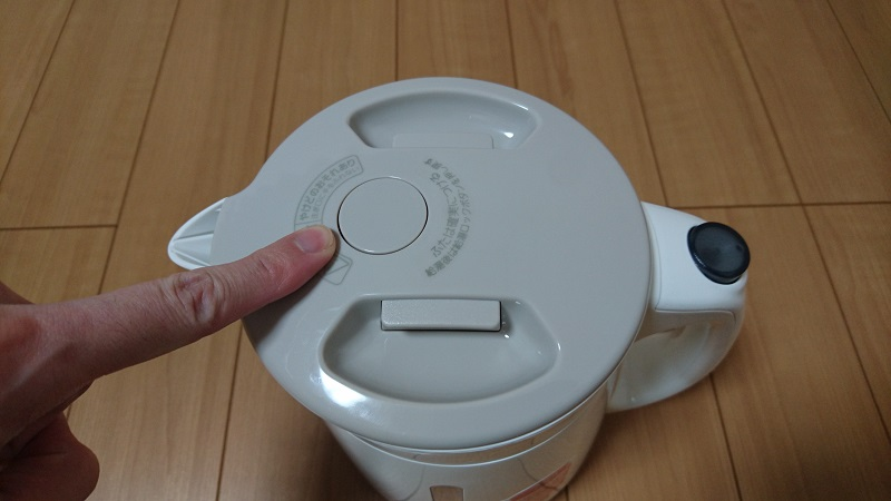 わく子 PCI-G120のフタにある給湯ロックボタン