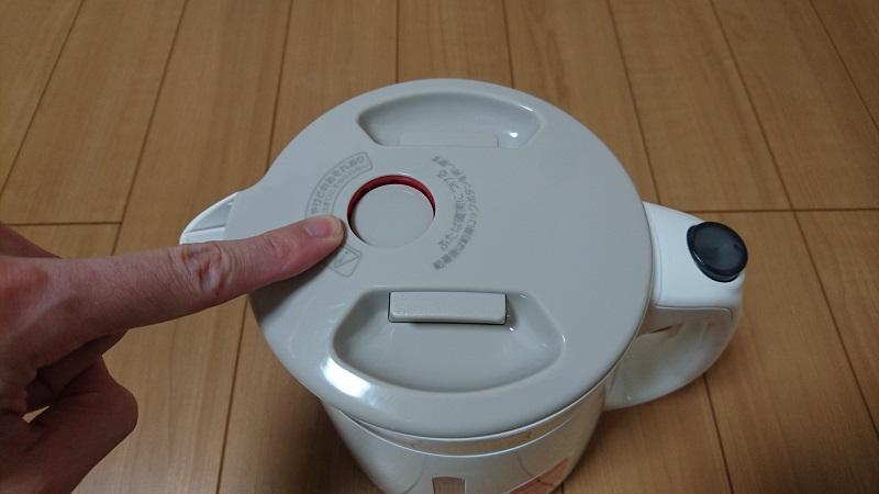 わく子 PCI-G120のフタにある給湯ロックボタンが解除されている状態