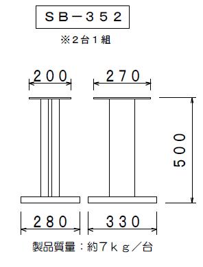 sb-352-manual-1