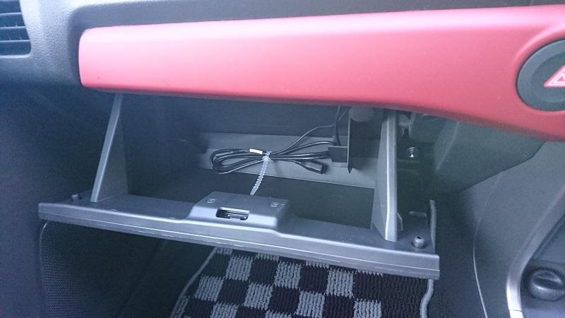 コペン(LA400K)のグローブボックス