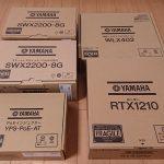 ヤマハのネットワーク機材は高品質で比較的安価なのでおすすめ!