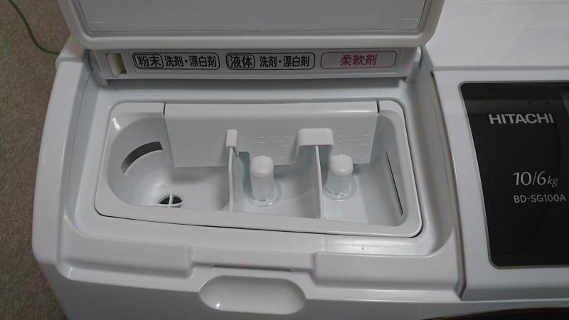 ドラム式洗濯乾燥機 BD-SG100Aの洗剤投入口