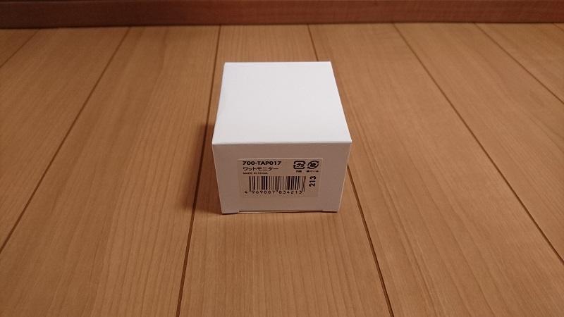 ワットモニター 700-TAP017のパッケージ