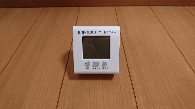 ワットモニター 700-TAP017