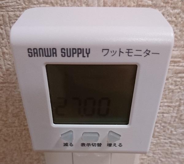 ワットモニター 700-TAP017に、1kWhあたりの電気料金として27円を設定している様子