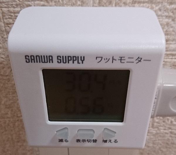 ワットモニター 700-TAP017で、1時間あたりの電気料金と積算電気料金が表示されている様子