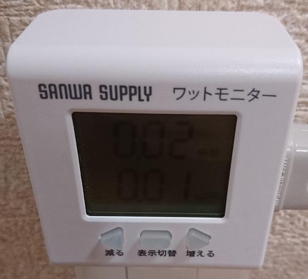 ワットモニター 700-TAP017で、使用時間とCO2排出量が表示されている様子