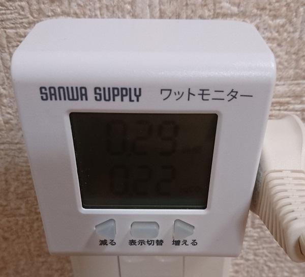ワットモニター 700-TAP017でCO2排出量が0.23kgCO2と表示されている様子