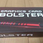 グラボつっぱり棒 MSI GRAPHICS CARD BOLSTER CS6648 購入レビュー