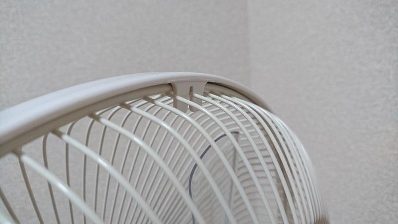 扇風機のファン前面カバーの支点部分