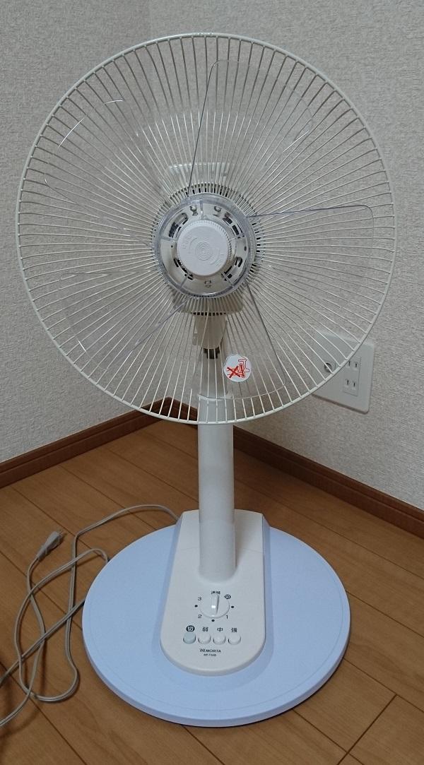 ファン前面を外した状態の扇風機