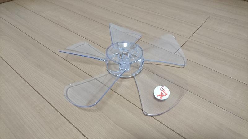 扇風機の透明なファン
