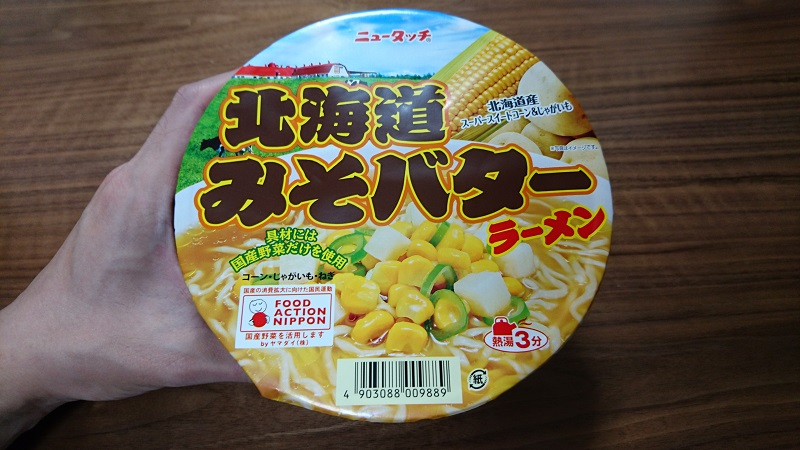ニュータッチ 北海道味噌バターラーメンのパッケージ
