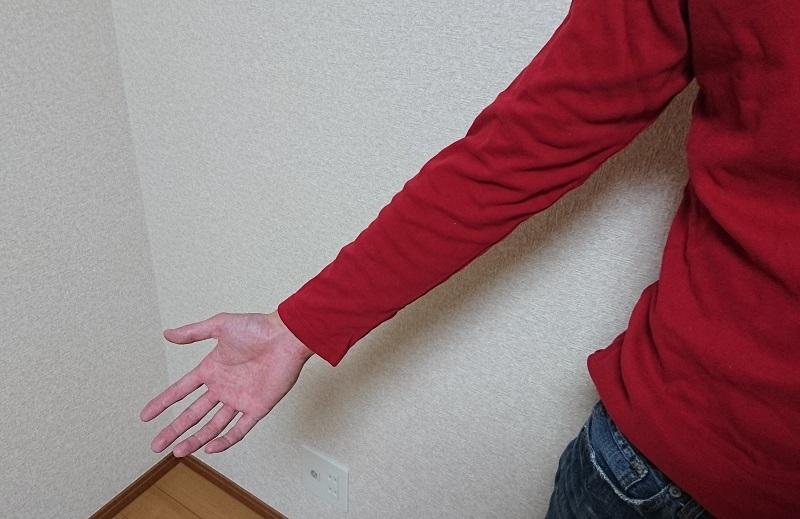 赤い長袖を着用している左腕の様子