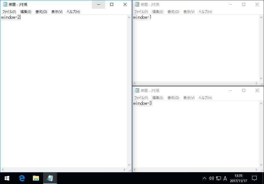 画面左側に1/2サイズのウィンドウが1つ、画面右側に1/4サイズのウィンドウが2つ表示されている状態