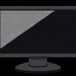 PCのモニター