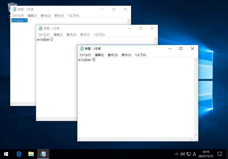 デスクトップ上に3つのウィンドウが表示されている状態