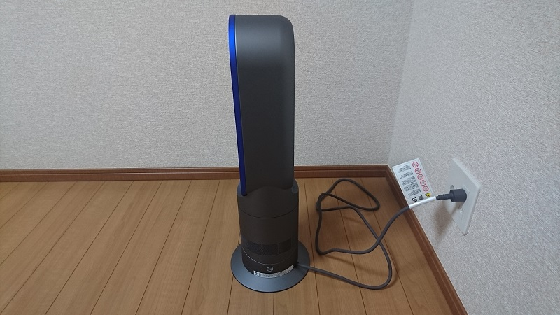 直立状態のdyson hot and cool AM09IB
