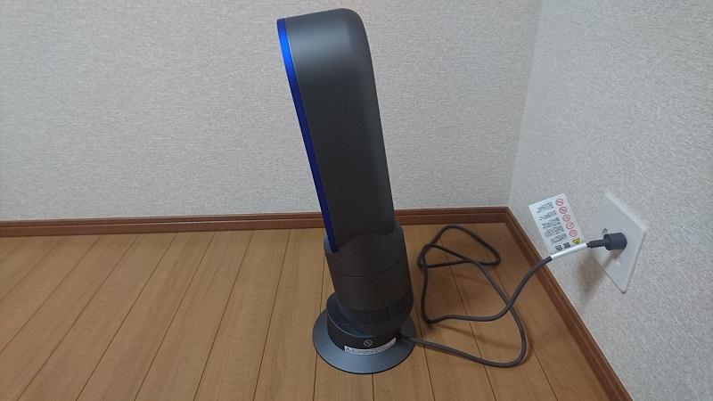 下側を向いている状態のdyson hot and cool AM09IB