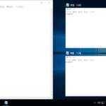 Windows 10の便利なウィンドウの移動操作方法やシェイクの無効化方法