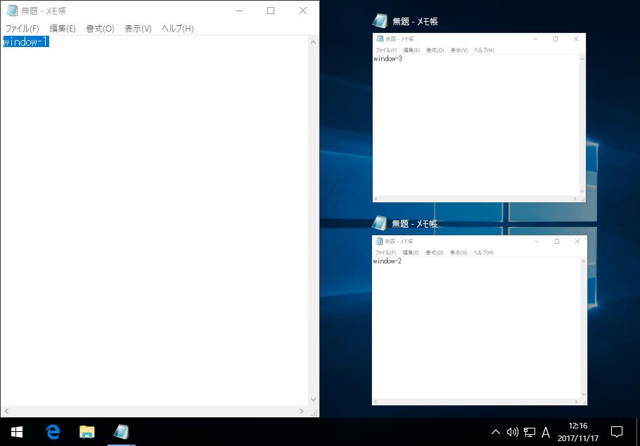 画面右側に表示する別のウィンドウを選ぶ画面が表示されている様子
