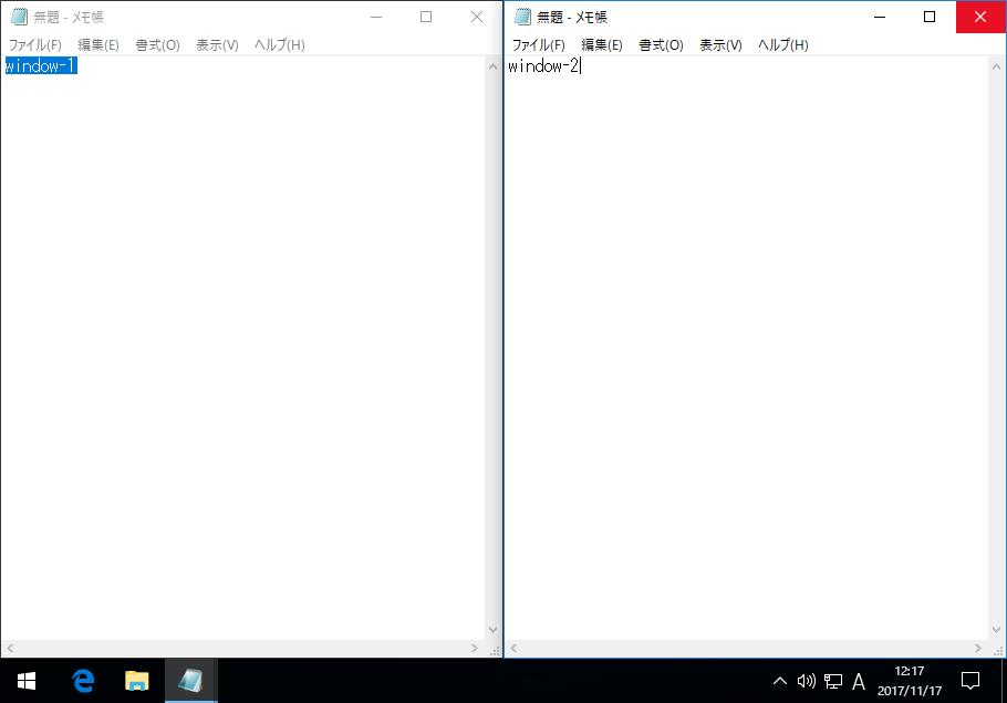 画面中心で左右分割して複数のウィンドウを同時に表示している様子