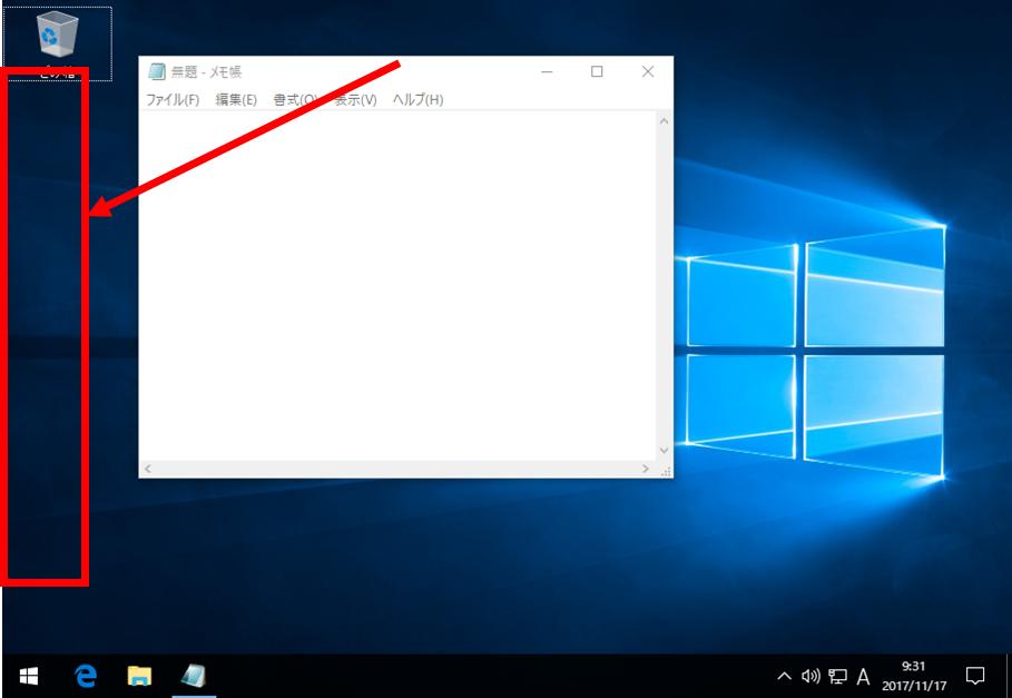 ウィンドウをデスクトップの左端にドラッグ操作する手順を示した図