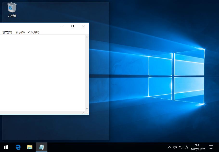 デスクトップの左半分に薄い四角が表示されている状態