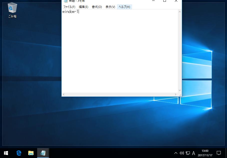 デスクトップ全面に薄い四角が表示されている様子