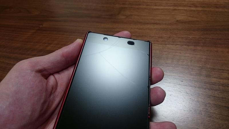 Androidスマホ Xperia Z5の画面フィルム全体に及んでいるひび割れや欠け
