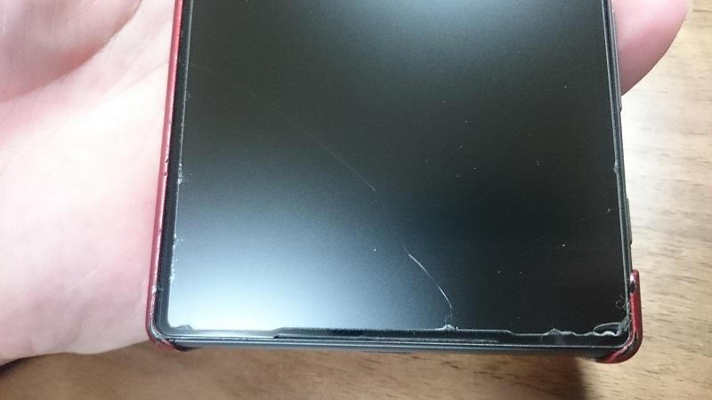 Androidスマホ Xperia Z5の画面下部のフィルムに発生しているひび割れや欠け