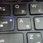 WindowsのCaps Lock(キャプスロック)を解除(オフ)・無効化する方法