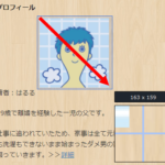 PC版のLINEで画面キャプチャー(スクリーンショット)を取得・送信する方法