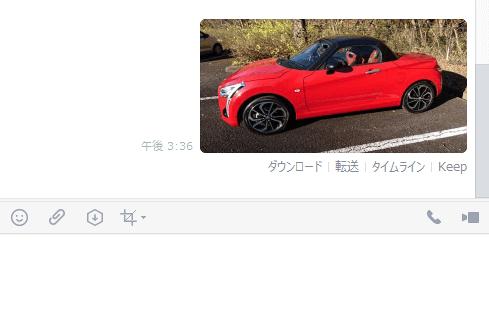 PC版のLINEアプリで画像をドラッグ&ドロップ操作で送信した様子