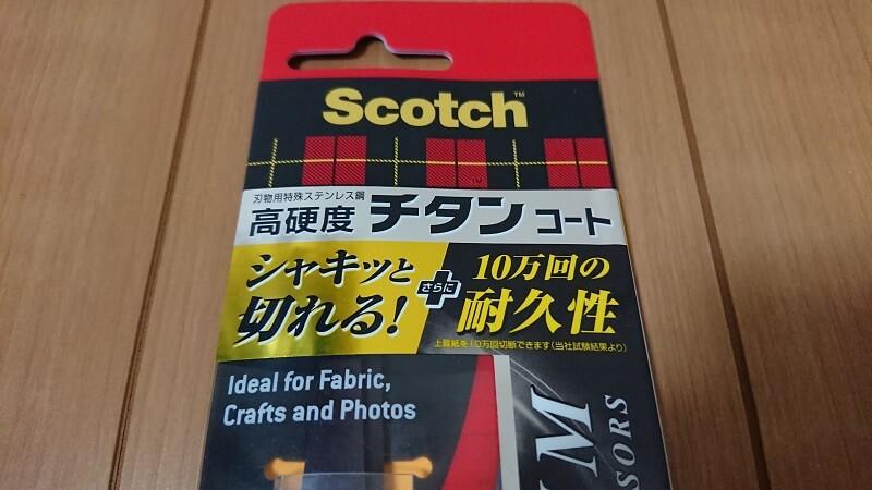 スコッチ 3M チタンコート シザーズ 1458パッケージの『シャキッと切れる!さらに10万回の耐久性』という説明書き