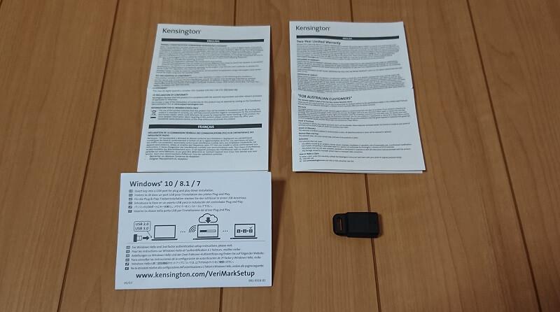 ケンジントン社のWindows Hello対応の指紋リーダー K67977JP同梱物一覧