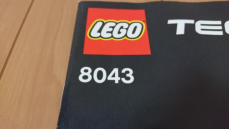 レゴ テクニック ショベルカー 8043(LEGO TECHNIC 8043 MOTORIZED EXCAVATOR)というキットの説明書中の製品特有番号(セット番号)の位置を示した図