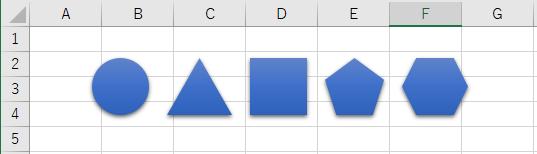 Excel上に挿入された真円(正円)、正三角形、正方形(正四角形)、正五角形、正六角形