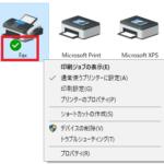 通常使うプリンターに『Fax』が設定されている様子